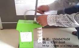 铝钉机的使用方法